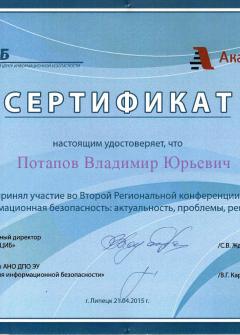 potapov-ib